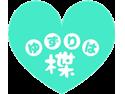 yuzuriha1